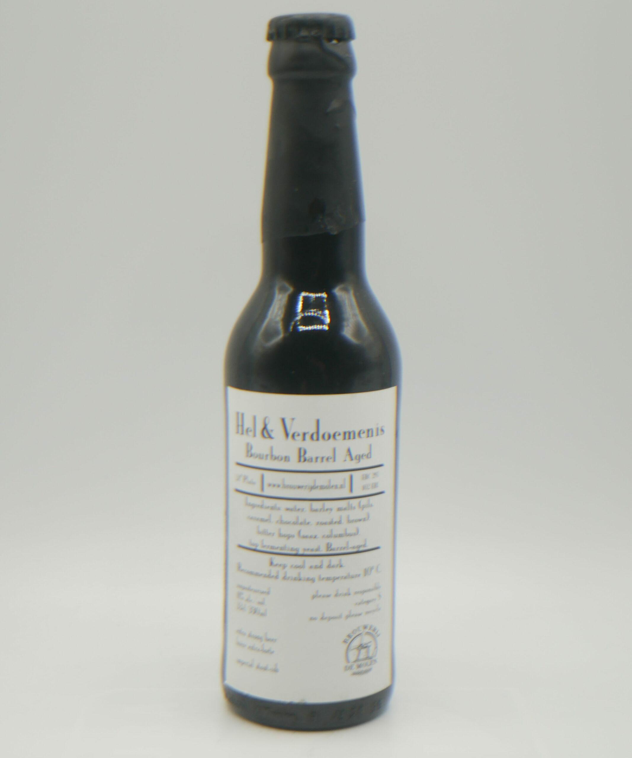 Image Hel en Verdoemenis Bourbon  2016