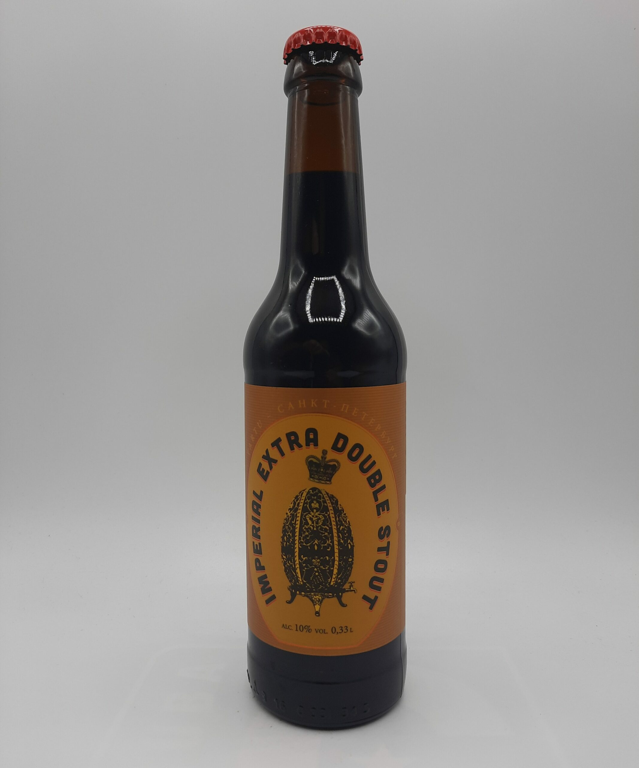 Image Imperial extra double stout