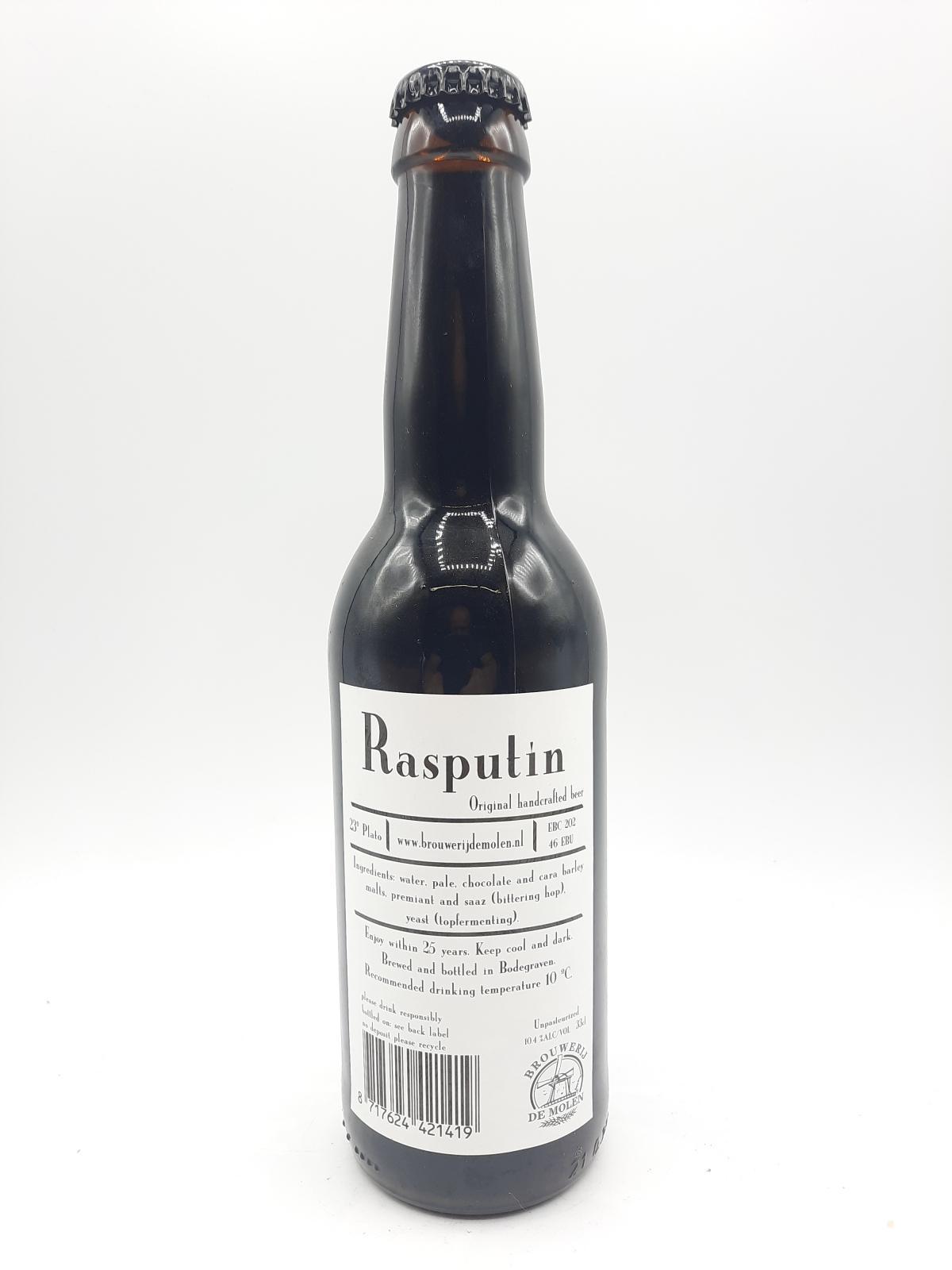 Image Rasputin 2014