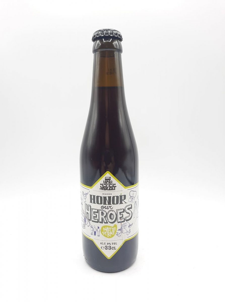 Image Honour Our Heroes (Used Dolle Brouwers Barrels)